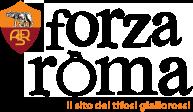 AS Roma | Forza Roma