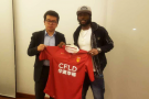Gervinho all'Hebei, la foto ufficiale con la nuova squadra